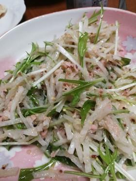 マヨなし大根と水菜のツナサラダ