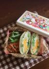 ブロッコリーのポテサラで、サンドイッチ!