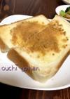 堂々とレシピにした きな粉トースト