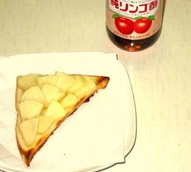 リンゴ+林檎酢+蜂蜜Dietォースト♫♬