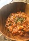 簡単★発芽酵素玄米の豆乳トマトリゾット