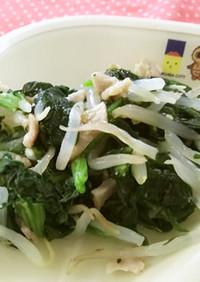 ほうれん草とベーコンのサラダ@つくば市
