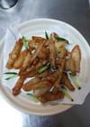 菊芋のフライドポテト