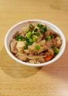 ♡鶏ごぼうの炊き込みご飯♡