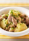 鶏肉とじゃが芋の塩ダレ蒸し