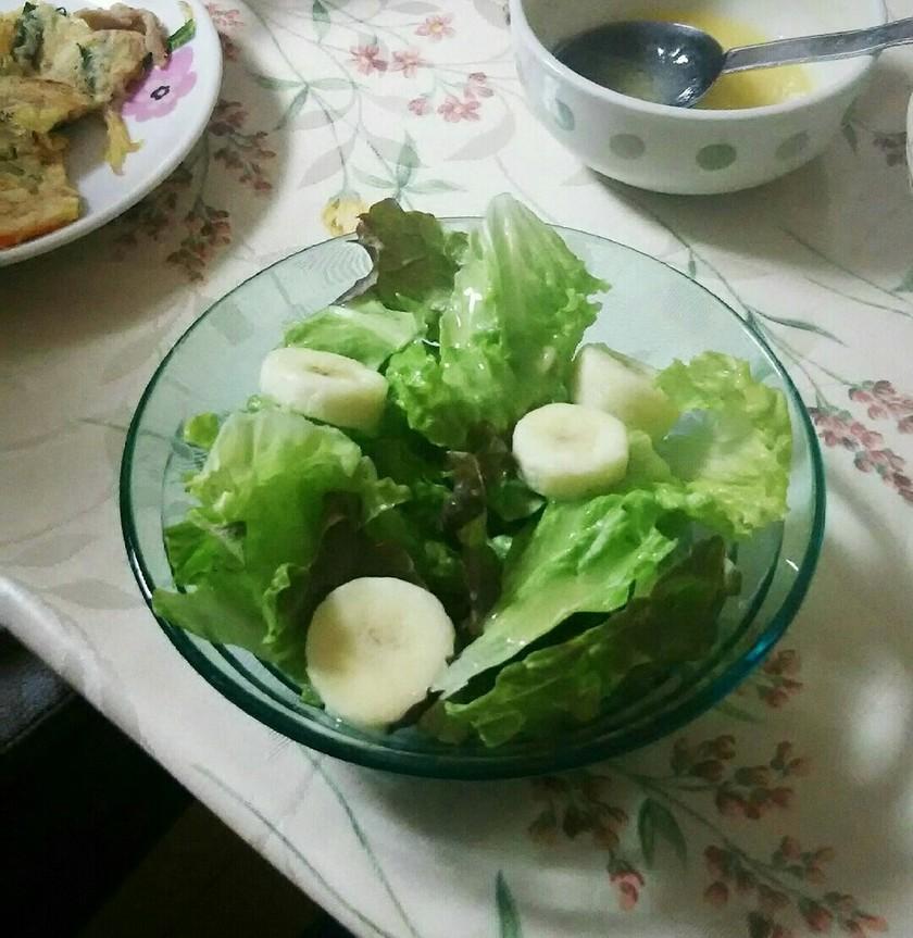レタスとバナナのsweetサラダ