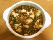 本格 四川風麻婆豆腐の写真