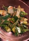 青葱でオイマヨかつお節炒め 第3弾
