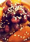 ホクホク南瓜&柔らか小豆のいとこ煮