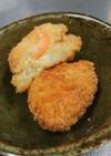 高野豆腐のとろとろ豆乳クリームコロッケ