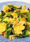 菜花と桜えびの卵炒め