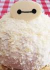 ベイマックスのドームケーキ