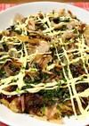 干し海老入り野菜たくさん簡単お好み焼き