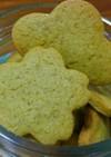 米ぬか米粉緑茶のクッキー