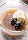 黒豆とミルクのゼリー【黒豆煮リメイク】