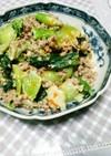 チンゲン菜と挽き肉のマヨ&ラー油和え