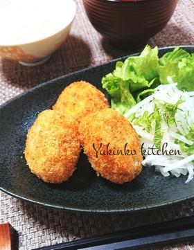 肉じゃがリメイク☆ゆで卵入り甘辛コロッケ