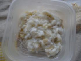バナナミルククリーム