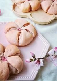 可愛い桜パン 成型のコツ 桜あんぱん