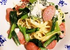 小松菜とソーセージのパスタ