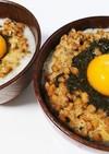 朝食に♪ふわふわあかもく納豆卵かけご飯