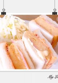 簡単♡厚焼き玉子サンド♡
