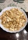 簡単、節約、煮豆白滝の白和え。