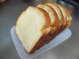 HBdeミカンヨーグルト食パン