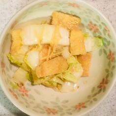白菜と油揚げの味噌炒め