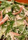 水菜ときゅうりとかにかまのツナマヨサラダ