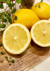 国産レモンは絶対冷凍♪皮まで豊潤な香り♡