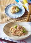 【離乳食取り分け】ベビポタ鮭ポテトサラダ