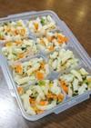 《離乳食中期》野菜たっぷりうどん♪