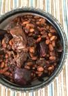 大豆とビーツと牛肉の煮込み