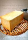 自家製酵母種でミルク角食パン1.5斤
