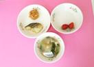 鯖のカレー粉焼き@つくば市幼児食