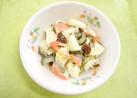 りんごと白菜のサラダ@つくば市幼児食