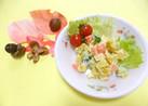 さつま芋のサラダ@つくば市幼児食