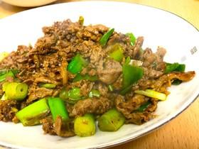 【簡単☆台湾料理】葱爆牛肉