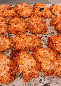 オートミールとフルグラのクッキー