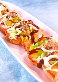 朝食に!お好み焼き風カリカリ トースト