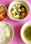 豆腐の旨煮(9ヶ月)@つくば市離乳食