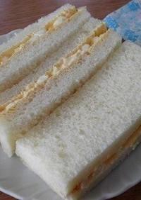 ホイップマリームで濃厚玉子サンド