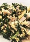 【簡単 男の手料理】5分でニラ玉 豚肉