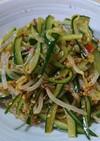 簡単☆きゅうりともやしのピリ辛サラダ