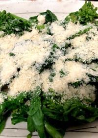 簡単!菜の花パルミジャーノサラダ