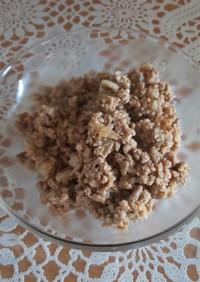 肉味噌(液みそ使用)