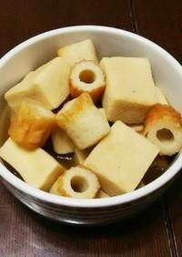 胡椒がポイント☆高野豆腐の洋風さっと煮。
