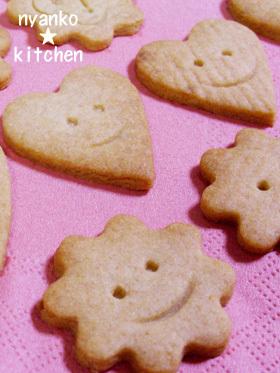 全粒粉のサクサク☆クッキー