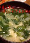 かき菜と葱の優しいかき玉お味噌汁